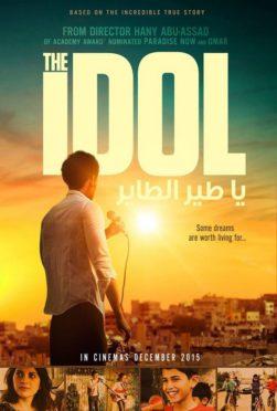 The Idol (Ya Tayr El Tayer)