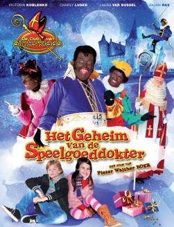 Sinterklaas middagvoorstelling: Het geheim van de speelgoeddokter